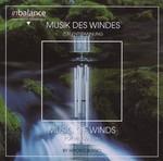 OKANO, Hiroki - Musik des Windes (Front Cover)