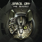 Space Cat (The Remixes)