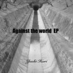 HORI, Yuuki - Against The World EP (Front Cover)