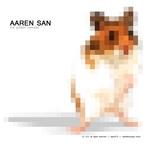 SAN, Aaren - The Golden Hamster (Front Cover)