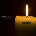 MARCHISIO, Gabriel/TRANSFERS - Breath (Front Cover)