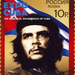 VARIOUS - Expo Cuba (Front Cover)