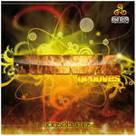 GOOSEBUMPS - Burning Grooves (Front Cover)