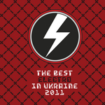VARIOUS - The Best Electro In UA Vol 2 (Front Cover)