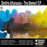 ATHANASIOU, Dimitris - This Moment EP (Front Cover)