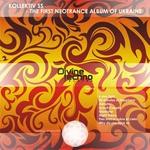 KOLLEKTIV SS - The First Neotrance Album Of Ukraine (Front Cover)