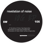 REVELATION OF NOISE - 10g EP (Back Cover)