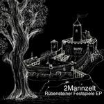 Ruebensteiner Festpiele EP