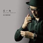 Kuroi Ame - Black Rain