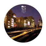 RONDENION - Devotion EP (Front Cover)