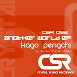 PENGCHI, Kago - Another World EP (Front Cover)