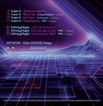 VARIOUS - Split-Dimension-1 (Back Cover)
