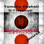 HASHOTI, Tomoko - Made In Japan EP (Front Cover)