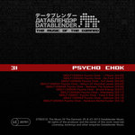 PSYCHO CHOK - The Music Of The Damned (Front Cover)