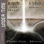 KAIN/MSHK/INGVAR - Esod (remixes) (Front Cover)