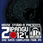 Zipangu 2012 Gekkou (unmixed tracks)