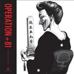 KOTARO/VARIOUS - Operation +81 (compiled by Kotaro) (Front Cover)