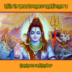 VARIOUS - This Is Goa Trance Anthems 2 (DJ mix) (Front Cover)