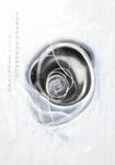 Yakaza Ensemble Meets Syunoven EP