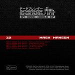 MASH MANSON - My Dark World (Front Cover)