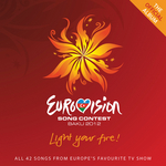 VARIOUS - Eurovision Song Contest: Baku 2012 (Front Cover)