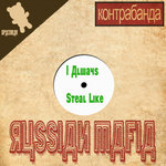 RUSSIAN MAFIA - I Always Steal Like (Front Cover)