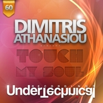 ATHANASIOU, Dimitris - Touch My Soul (Front Cover)