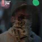 JAE, Jeremiah - Money (Front Cover)