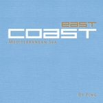 VARIOUS - East Coast (Mediterranean Sea) (Front Cover)