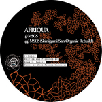 AFRIQUA - MSGS (Front Cover)