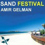 AMIR GELMAN - Sand Festival (Front Cover)