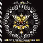 STREZ - Komperes Records Vol 5 (Front Cover)
