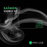 SAIMON - Khoros EP (Front Cover)