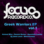 Greek Warriors EP