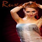 RUXANDA - Ruxanda - EP (Front Cover)