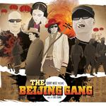 BEIJING GANG, The - Tan Qi (Front Cover)