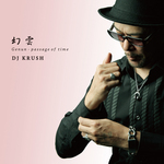 DJ KRUSH - Genun - Passage Of Time (Front Cover)