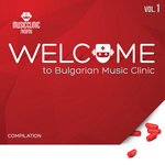 VARIOUS - Welcome To Bulgarian Music Clinic (Front Cover)
