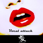 WIDE RANGE ELECTRIC - Vocal Attack (Sample Pack WAV) (Front Cover)