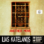 KATELANOS, Ilias - Another Move (Front Cover)