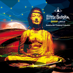 DIMI EL/VARIOUS - Little Buddha Dakar (Selected By Dimi.el) (Front Cover)