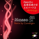 AMAOH - Masso (Front Cover)