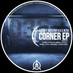 Corner EP (remixes)