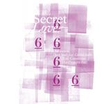 UNFORSCENE/LUC COUSINEAU - Secret Love 6 EP (Front Cover)