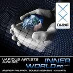 Inner World EP Vol 1
