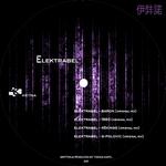 ELEKTRABEL - 1980 EP (Front Cover)