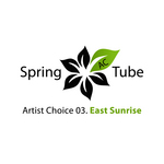 EAST SUNRISE/VARIOUS - Artist Choice 03 East Sunrise (unmixed tracks) (Front Cover)