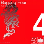 VARIOUS - Bagong Four: The 2012 Summer Sampler (Front Cover)