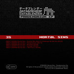 MORTAL SINS - Pandemonium EP (Front Cover)
