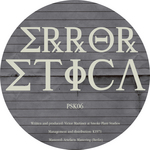 ERROR ETICA - The Axiom Of Coherent States Reworks Series (Front Cover)